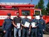 Лучший водитель пожарной машины